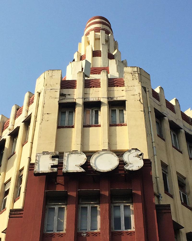 Art-Deco-Bombay-Design-Pataki